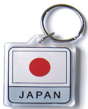 Japan Flag Keychain Acrylic