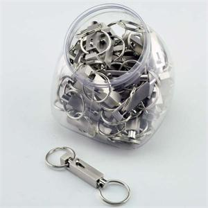 Deluxe Pull Apart Key Chain 36 Jar