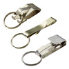 Metal Belt Key Holders